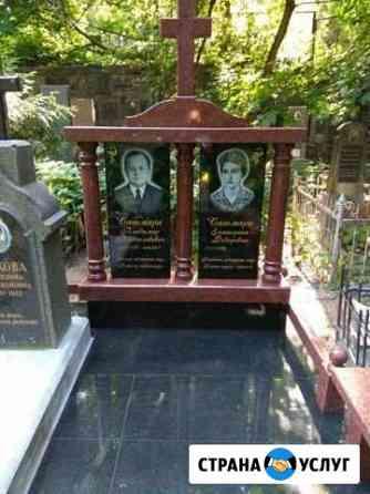 Памятники Ессентуки