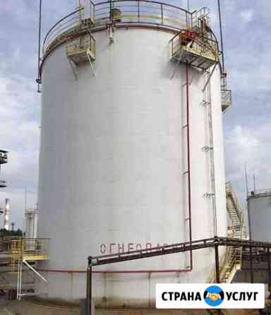 Мойка нефти резервуаров Черкесск