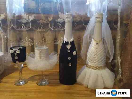 Свадебные украшения Смоленск