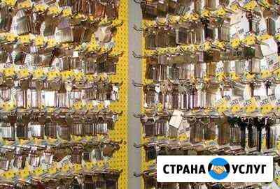Изготовление ключей Йошкар-Ола