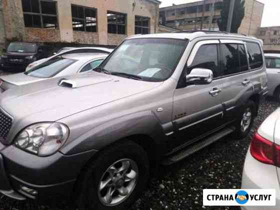 Авто из Абхазии Уфа