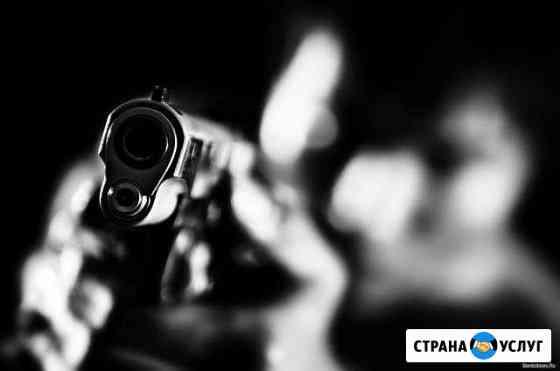 Курсы охотничьего и травматич. оружия в Апатитах Апатиты