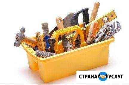 Мастер на дом-Мелкосрочные работы Красноярск