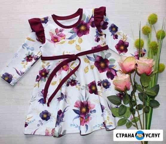 Детская одежда из трикотажа Новосибирск