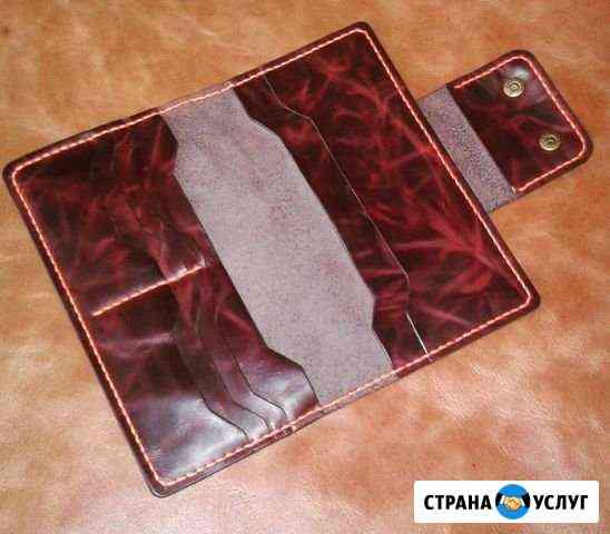 Изделия из кожи ручной работы Ленинск-Кузнецкий