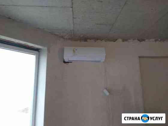 Монтаж сплит систем, установка сплит-систем Волгоград