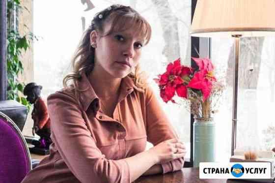 Приссмотр за ребёнком по выходным дням Волгоград