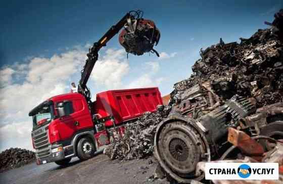Вывоз металлолома Тамбов