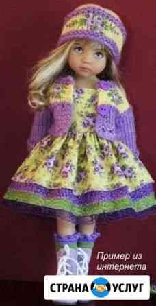 Свяжу, сошью Одежду и домашний текстиль для кукол Абакан
