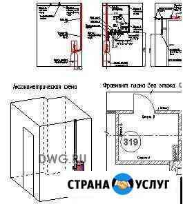 Сигнализация, связь, автоматика Екатеринбург