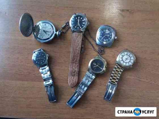 Ремонт часов Белогорск
