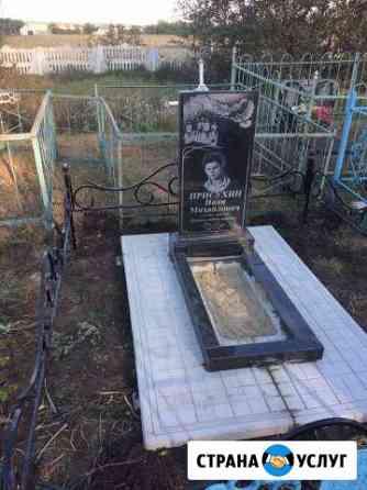 Плиты на могилу Стрелецкое