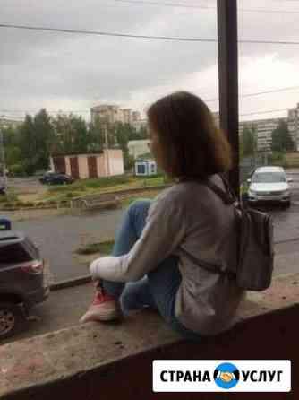 Подростковый психолог Йошкар-Ола