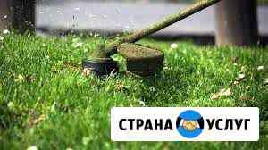 Окос травы, благоустройство участка Кострома