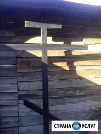 Крест полимерного покрытия Бийск