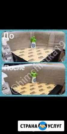 Химчистка мебели Абакан