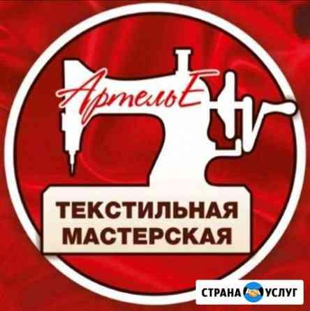 Пошив штор и декоративного текстиля Обнинск