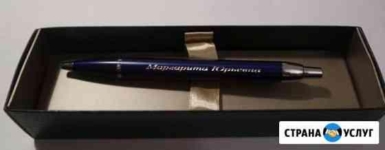 Услуги по нанесению алмазной гравировки Магадан
