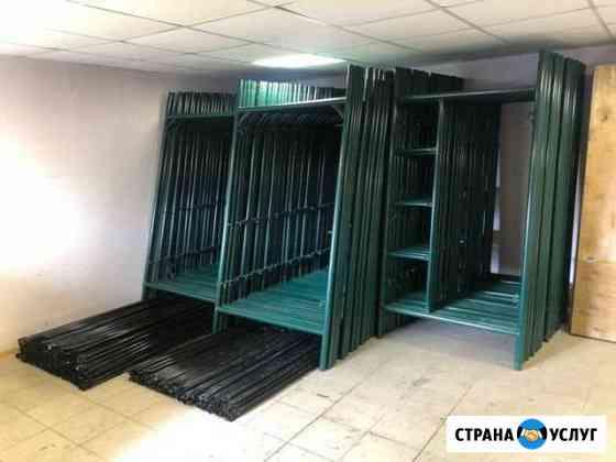 Аренда строительных лесов Смоленск
