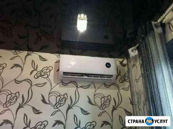 Монтаж кондиционеров Тула