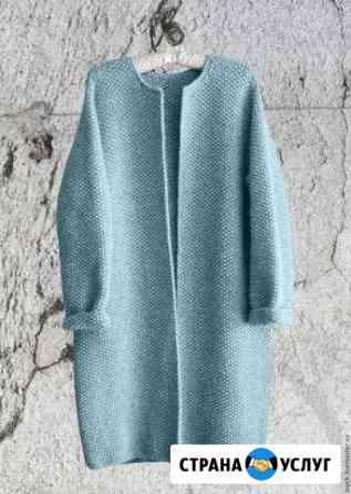 Одежда ручной работы Ижевск