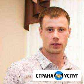 Изготовление бытовых и автомобильных ключей, чипов Ярославль