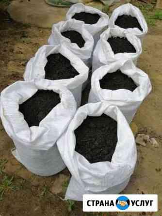 Чернозем,перегной,песок,щебень в мешках Пенза