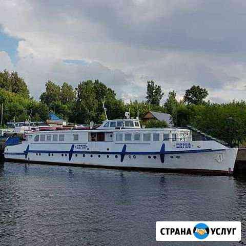 Аренда Корабля Кинешма