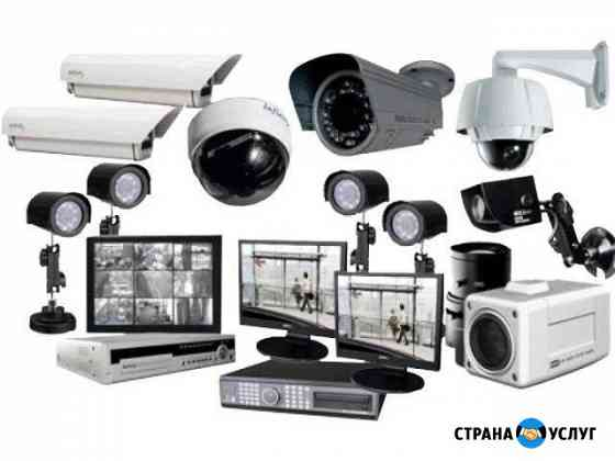 Видеонаблюдение,пожарная и охранная сигнализация Курск
