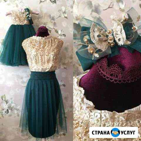 Пошив платья Омск