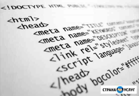 Обучение Веб Программированию и Разработке Сайтов Грозный