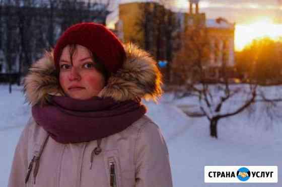 Фотограф Поля Смоленск