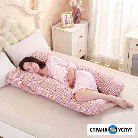 Подушки для будущих мам, бортики, на заказ Энгельс