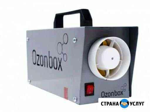 Озонирование салона автомобиля и помещений Котлас