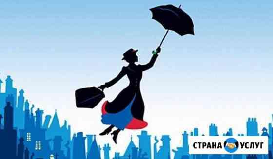 Принимающая няня, круглосуточно Новосибирск