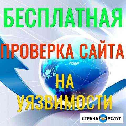 Создание сайтов (Интернет-магазины, лендинги) Курск