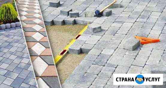 Укладка тротуарной плитки / Мастер Церен Элиста