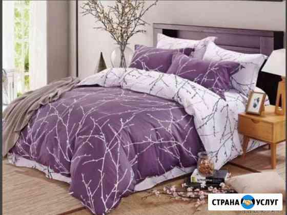 Пошив постельного белья Грозный