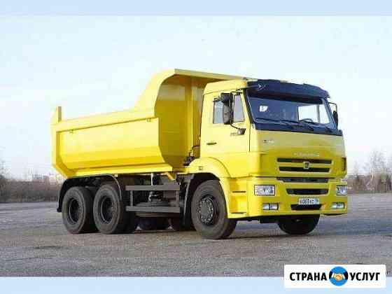 Вывоз строительного мусора Шуя