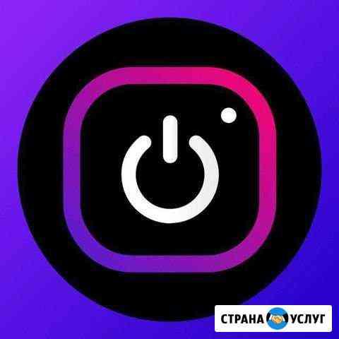 Подписчики куда угодно, тикток, Инстаграм, Ютуб Брянск