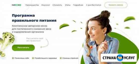 Сайт под ключ Лежнево
