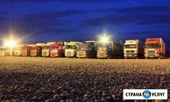 Охраняемая стоянка для транспортного средства Новошахтинск