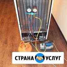 Ремонт холодильников любого типа Белогорск