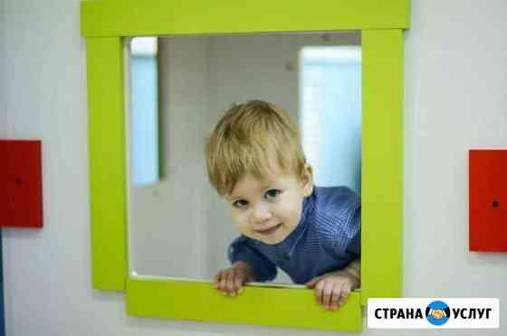 Частные детские сады Baby Сад город Киров Киров