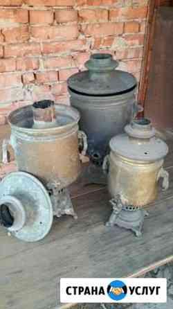 Реставрация,ремонт,продажа самоваров на углях Бузулук