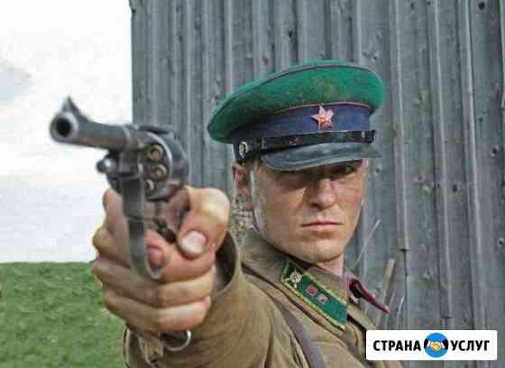 Оружие самообороны Владикавказ