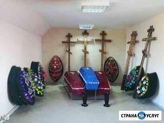 Ритуальный салон Лиман
