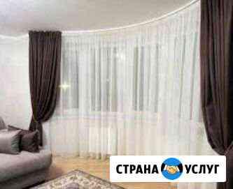Пошив штор Пермь