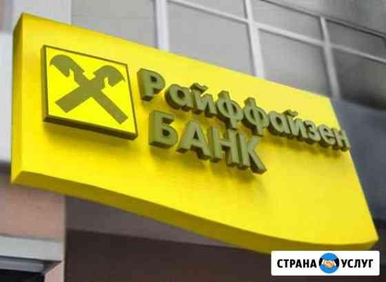Вывески-таблички Обнинск
