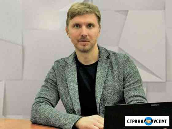 SEO продвижение сайта в топ 10 сео продвижение Ульяновск